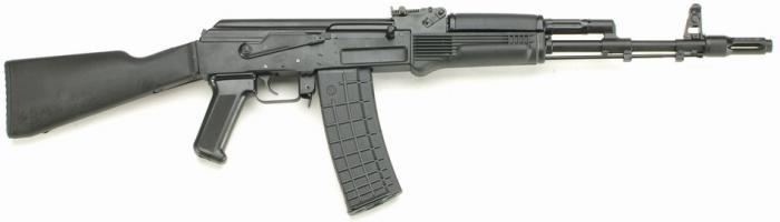 Kalaschnikov Arsenal SAR-M2F
